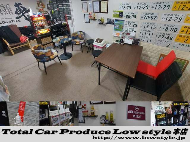Total Car Produce Low style  お店紹介ダイジェスト 画像2