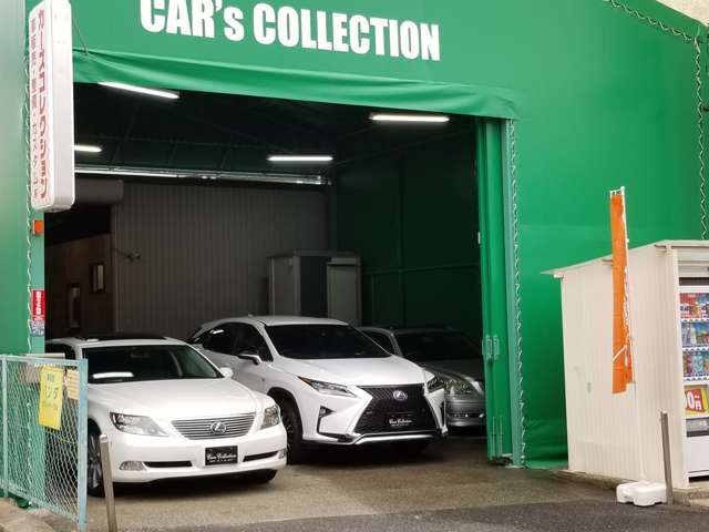CARS COLLECTION  お店紹介ダイジェスト 画像1