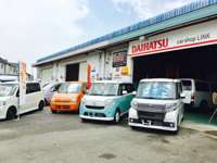 car shop Link