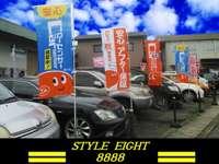 STYLE EIGHT 8888