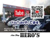 Auto Shop HERO'S