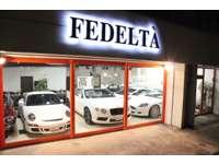 フェデルタ