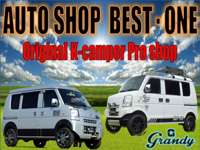AUTO SHOP BEST・ONE