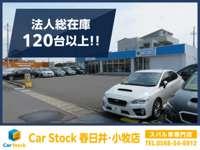 Car Stock カーストック 春日井店 スバル車専門店