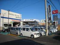 小浜マイカー販売株式会社