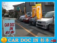 CAR DOC IN 杉本