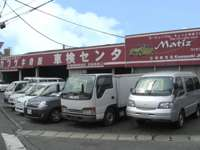 (有)カワサキ自販