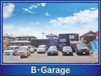 B・Garage ビー・ガレージ