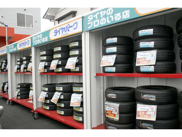 T's CAR NETWORKS 寺田商事 カーライフ守山店 お店紹介ダイジェスト 画像2