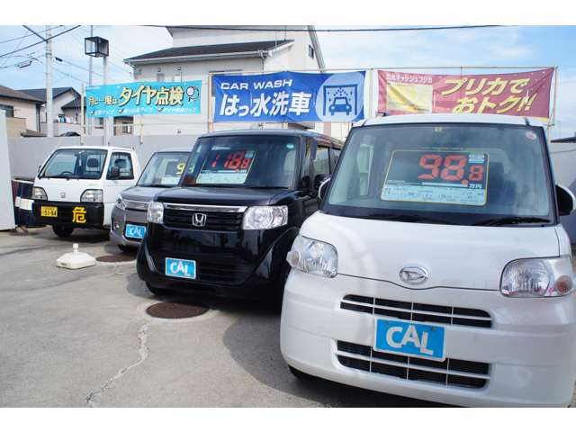 T's CAR NETWORKS 寺田商事 びわ湖大橋店 お店紹介ダイジェスト 画像1