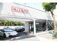 hills auto