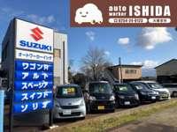 auto worker ISHIDA