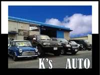 K's AUTO(ケーズオート)