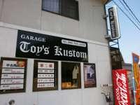 GARAGE Toy's Kustom ガレージトイズカスタム