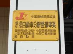 サムネール5