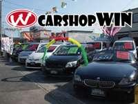 車お探し専門店 CARSHOP WIN