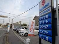 Total Technical Tanaka