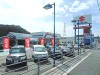 下関三菱自動車販売