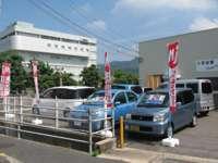 株式会社 Ohwaka Auto