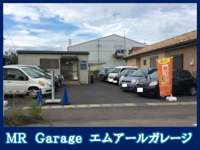 MR Garage エムアールガレージ
