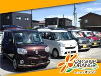 CAR SHOP ORANGE