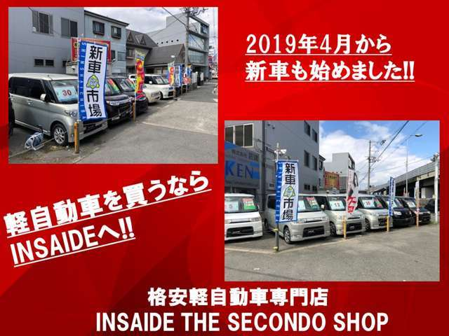 Inside the second shop  お店紹介ダイジェスト 画像1