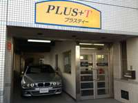 PLUS+T(株式会社プラスティー)