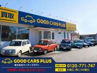 GOOD CARS PLUS グッドカープラス