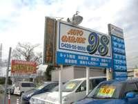 Auto garage 98