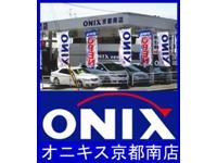 ONIX京都南店