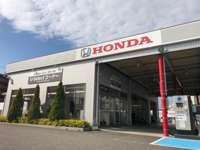 Honda Cars 蒲郡
