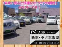 (株)K・ASK