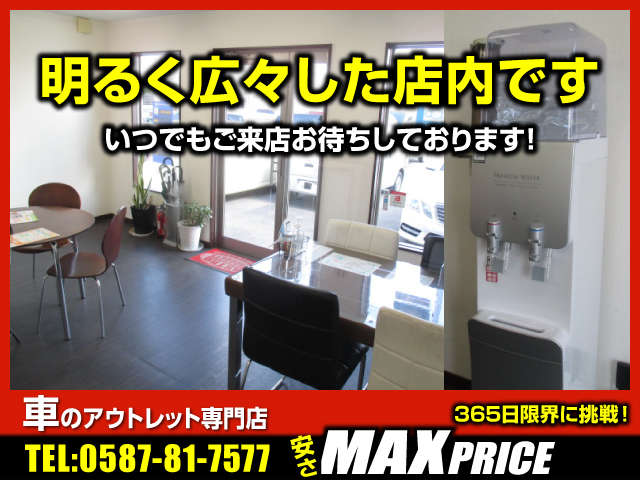 OUTLET CAR MAX PRICE  お店紹介ダイジェスト 画像2