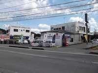 長洋自動車整備工場