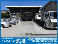TOTAL CAR PRODUCE GARAGE武蔵