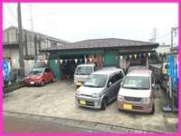 (株)HRK Car shop レセプションR7