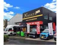 NAGATA CAR TRADING COMPANY
