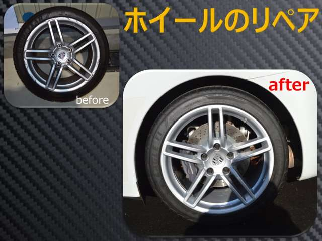 TOTAL CAR LIFE SAPORT 繋ism  お店紹介ダイジェスト 画像1