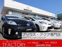 Auto Garage Tfactory
