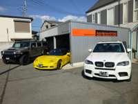 Auto Service-KIYOMO