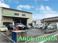 オートスムーズ (Auto smooth)