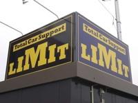 LIMIT リミット