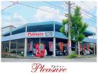 Pleasure Garage【プレジャーガレージ】