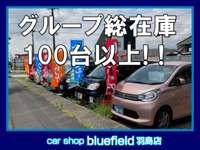 car shop bluefield 羽島店