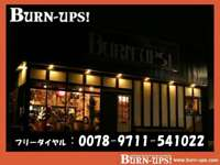 BURN-UPS!