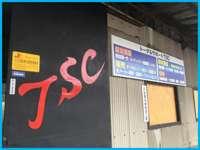 トータルサポート TSC
