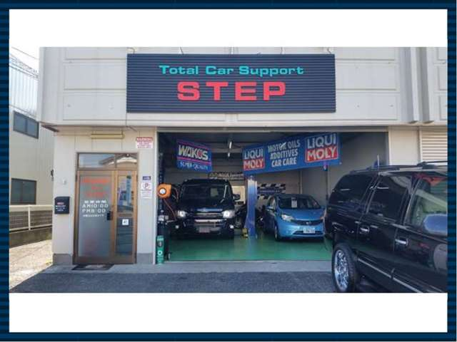 Total Car Support STEP  お店紹介ダイジェスト 画像1
