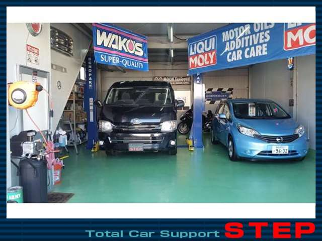 Total Car Support STEP  お店紹介ダイジェスト 画像2