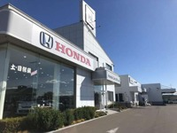 Honda Cars 北見