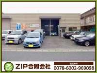 ZIP(ジップ)